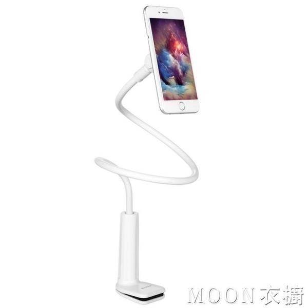 Benks 磁吸懶人手機支架床頭桌面多功能支架創意直播底座通用版 現貨快出
