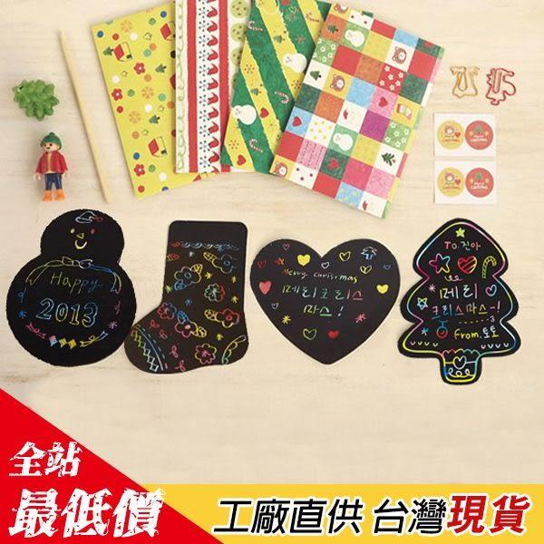 B277 聖誕節 雪人 愛心 聖誕樹 襪子 圖案 彩色 手作聖誕卡片 DIY刮畫信封組(有附兩張小貼紙喔)