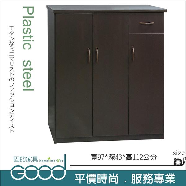《固的家具GOOD》292-03-AKM (塑鋼家具)3.2尺三門一抽胡桃鞋櫃