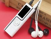學生mp3播放器顯示歌詞U盤可愛有屏自帶USB英語音樂錄音筆隨身聽WY 七夕1元88折爆殺價
