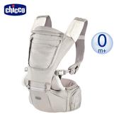 【新品上市】chicco-HIP SEAT輕量全方位坐墊/揹帶機能抱嬰袋-榛果褐