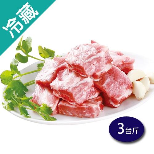 台灣珍豬豬小排3台斤/包【愛買冷藏】