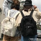 原宿簡約百搭帆布後背包小清新女韓國學院風高中學生書包背包 【東京衣秀】