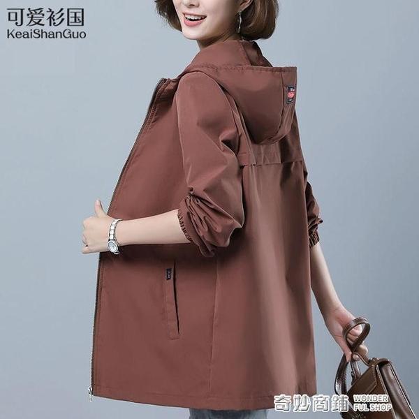 中年媽媽裝寬鬆外套女2020春秋裝新款韓版休閒大碼中長款連帽風衣 全館免運