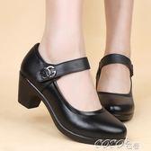 單鞋 春季新品頭層牛皮走秀女鞋舒適防水台中跟單鞋真皮一字帶黑工作鞋    coco衣巷