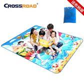 爬行墊 加厚家用客廳嬰兒童爬爬墊泡沫地墊防潮游戲地毯可折疊180*150公分