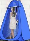 洗澡帳篷 洗澡帳篷浴帳冬天農村家用保暖浴罩淋浴棚戶外廁所更衣便攜式【快速出貨八折下殺】