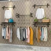鐵藝男女裝童裝服裝店衣架展示架上牆壁掛裝飾正側掛陳列貨架ATF 格蘭小舖