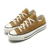 Converse 休閒鞋 Chuck 70 卡其 米白仿舊 奶油底 基本款 男鞋 女鞋【ACS】 170091C