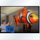 【發現。好貨】遙控飛魚 充氣空中鯊魚小丑魚尼龍膜 充氣氦氣玩具場景佈置婚宴佈置派對佈置