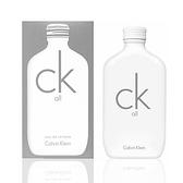 Calvin Klein CK All 中性淡香水 200ml 沒有噴頭