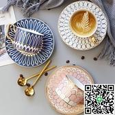 陶瓷咖啡杯歐式小奢華咖啡杯碟套裝家用下午茶精致杯子勺【海闊天空】