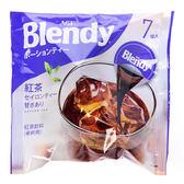 日本 AGF Blendy 咖啡球 紅茶 18gx7球 錫蘭紅茶 Ceylon Tea