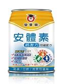 (加贈2罐) 營養獅安體素鈣友力特纖配方 237ml 24入/箱 *維康