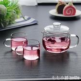 玻璃濾壺~單人辦公室耐熱高溫玻璃迷你花茶泡茶壺透明功夫茶具小號茶壺過濾