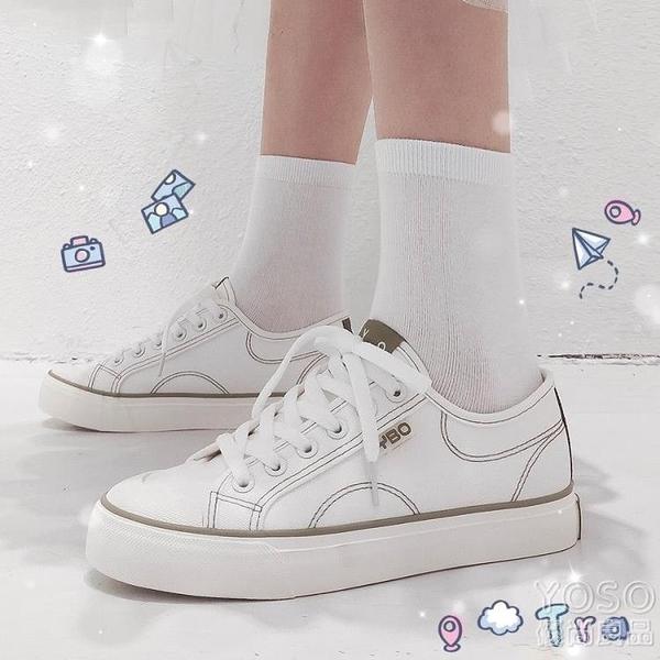帆布鞋日繫小白鞋女森繫夏季薄款透氣帆布鞋女風韓版百搭學生板鞋子 618大促銷