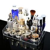 桌面化妝品收納盒浴室塑料置物架多格衛生間放化妝品的盒子格子盒   瑪奇哈朵