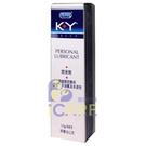 Durex 杜蕾斯 KY潤滑劑 15g/...
