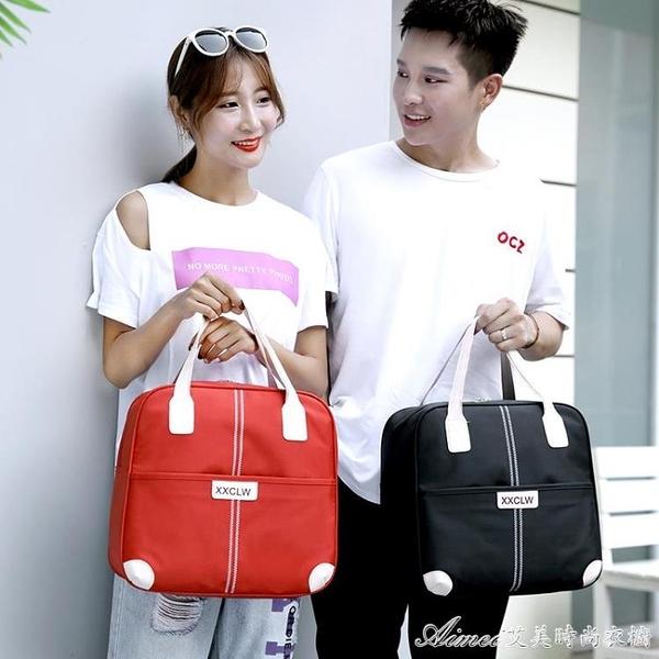 旅行包袋大容量女士日韓手提包出差待產包韓版超輕便短途行李 快速出貨