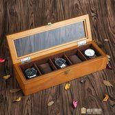 歐式復古木質天窗手錶盒子5只裝手錶展示盒收藏收納盒首飾盒