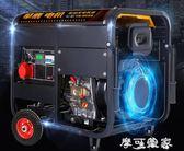 發電機全自動柴油發電機家用220V單相3KW小型靜音380V三相5/6/8/10KW igo摩可美家