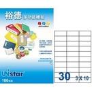 《享亮商城》US4456-20 多功能標籤(4) Uuistat(20張/包)