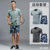 健身運動套裝男夏季短袖休閒寬鬆速干衣高彈t恤訓練跑步服polo衫 QG29372『bad boy時尚』