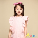 Azio 女童 上衣 後排釦前波浪造型短袖上衣(粉) Azio Kids 美國派 童裝