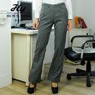 【大尺碼-HTY-16D-B】華特雅-清晰質感OL辦公室女喇叭長褲(灰白細條紋)上班族制服OL粉領套裝