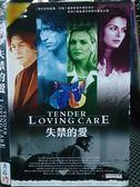 挖寶二手片-K13-022-正版DVD*電影【失禁的愛】-一段失控的錯愛,引發一連串匪夷所思的事件
