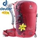 Deuter 3410318_莓紅/紫紅 Speed Lite 22SL輕量透氣背包 健行包/單車雙肩後背包/自助旅行包