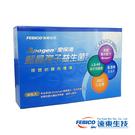 遠東生技Apogen藍晶顆粒益生菌30包入