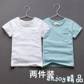 班比納童裝夏裝2018夏季新款男童短袖t恤純棉中大童兒童男孩上衣  enjoy精品