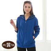 【岱妮蠶絲】連帽運動休閒蠶絲外套(藍色)
