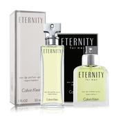 Calvin Klein CK Eternity 永恆男女對香組-淡香水+淡香精(30mlX2)-國際航空版
