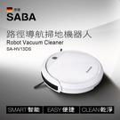 【德國SABA】掃地機器人 過敏寵物掉毛...