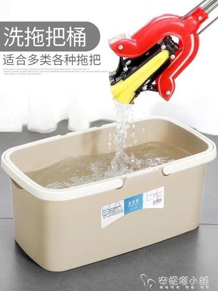 洗拖把桶單賣長方形儲水桶塑料家用大號手提擠水拖布桶加厚大容量ATF 探索先鋒