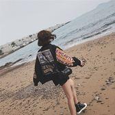 日系原宿刺繡棒球服潮牌情侶夾克衫寬鬆復古學生BF風外套女春秋季 挪威森林