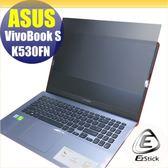 【Ezstick】ASUS K530 K530FN 筆記型電腦防窺保護片 ( 防窺片 )