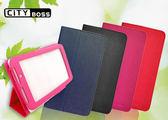✔華碩 ASUS MeMO Pad 7 ME170C 平板皮套/皮套/保護套/皮革紋/書本套/側掀/磁扣/側翻