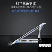 升降便攜增高折疊式托架子電腦支架筆記本桌面【邦邦男裝】