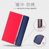 ipad保護套款蘋果9.7英寸新版平板電腦pad7殼a1822wlan【非凡】