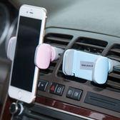 ✭慢思行✭~P43 ~多 車載手機支架導航音樂手遊旋轉桌面底座磁力車載汽車