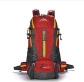 戶外旅遊登山雙肩包45L男女懸浮支架防水旅行徒步背包野營背囊(紅色)