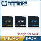 達墨 TOPMORE iport mac隨行轉卡(一組內含三個轉卡)