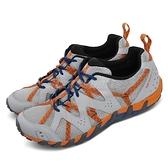 Merrell 水陸兩棲鞋 Waterpro Maipo 2 灰 橘 Vibram 戶外鞋 男鞋 【ACS】 ML034051