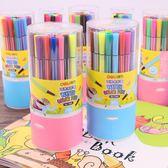 兒童可水洗水彩筆套裝幼兒園小學生繪畫畫筆 36色學生寶寶美術安全彩筆