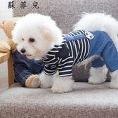 薄款泰迪秋冬裝小型犬寵物衣服