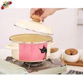 琺瑯鍋 搪瓷鍋卡通貓湯鍋寶寶輔食鍋家用帶蓋泡面湯鍋燃氣電磁爐通用