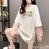 中長款上衣 純棉長袖T恤女2020年新款中長款假兩件上衣服秋天春秋衣外穿寬鬆 suger